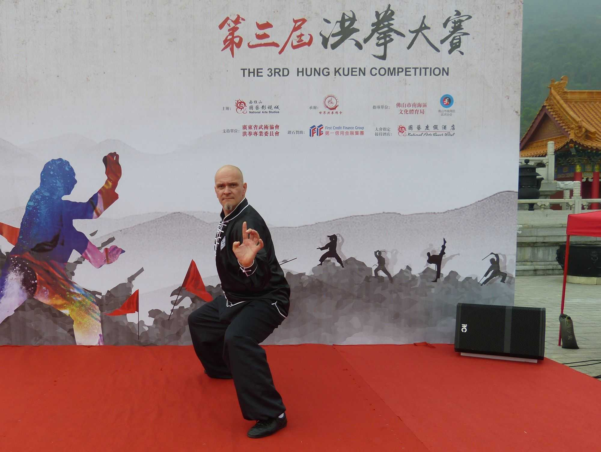 Sebastian Hoffmann beim 3. Hung Kuen Competition 2018 in Foshan, China